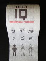 Туалетная бумага с IQ-тестами