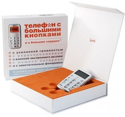 Телефон Just5 CP10