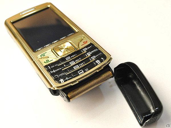 Телефон со встроенной бритвой