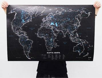 Черная карта мира