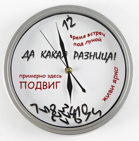 Часы - вариант наших джентльменов
