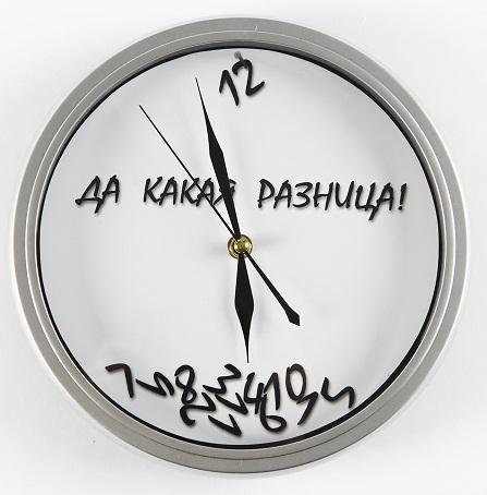 Часы - оригинальный вариант
