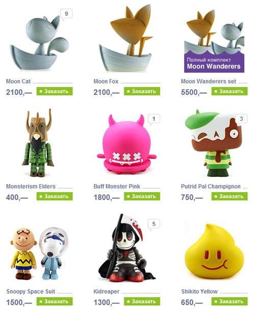 Распродажа ПРАВИЛЬНЫХ игрушек