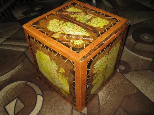 Упаковка глобуса-раскраски