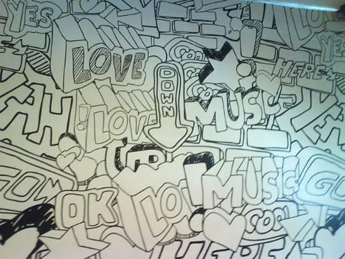 Граффити на стене комнаты в подарок