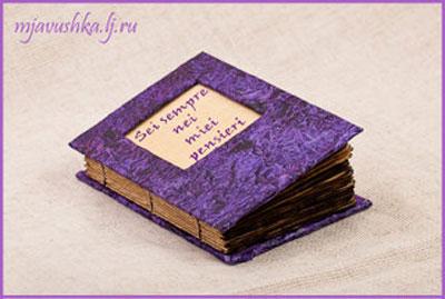 Фиолетовый блокнот с надписью
