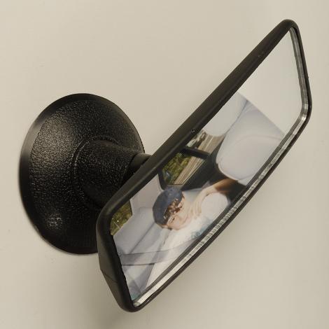 Зеркало для присмотра за ребенком