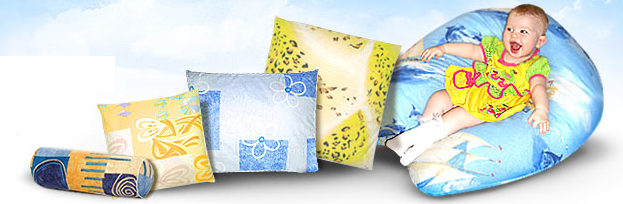 Подушки для детей и взрослых