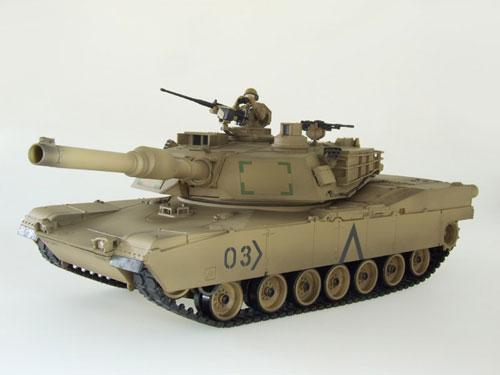 Леопард в Танковом бою