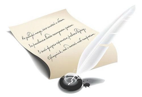 Поздравительное стихотворение - эксклюзивные рифмы за максимально короткое время