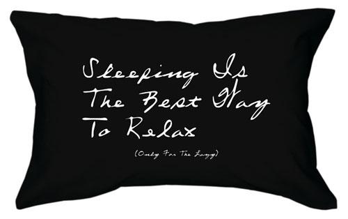Поспать - это лучший путь для отдыха! мелко - (только для лентяев)