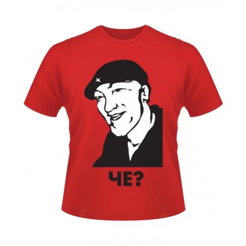 футболка с юмором