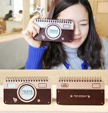 Планер-фотоаппарат