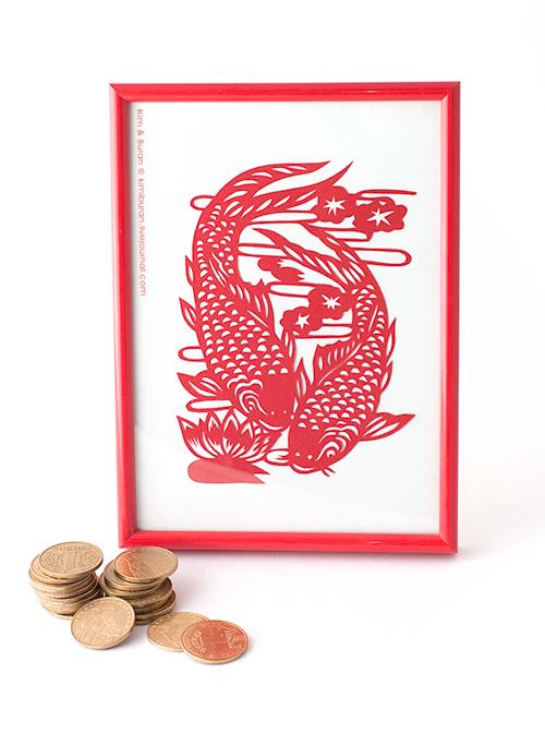 Китайские рыбки