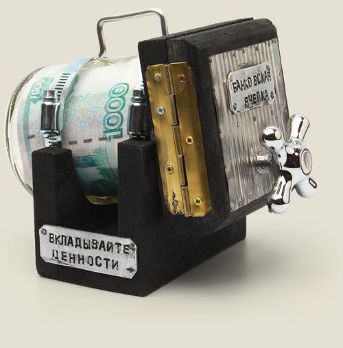 Банковская ячейка