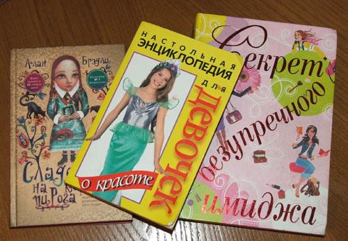 Выбираем подарки для девочки 11-13 лет