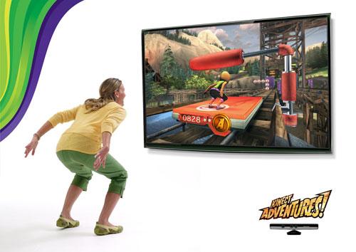 Игра Kinect Adventures