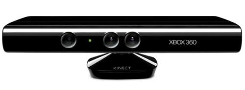 Устройство Kinect