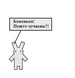 Заяц ПЦ