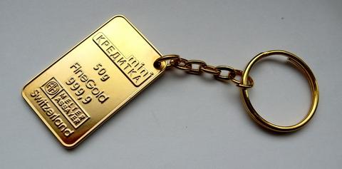Брелок - золотой слиток