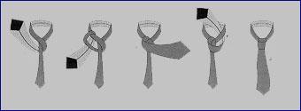 Квадратный узел