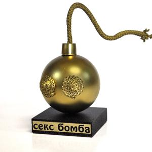 Секс-бомба