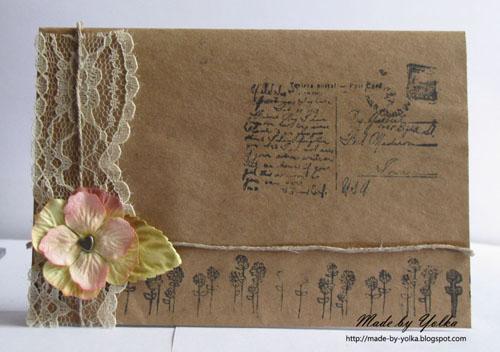 Открытка-письмо
