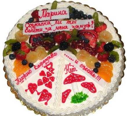 Особенный торт