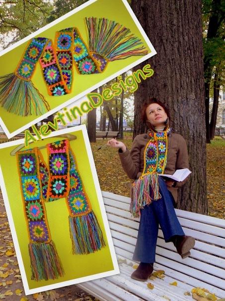 Многоцветный шарф