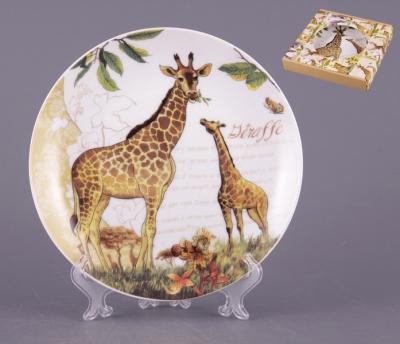 жираф тарелка