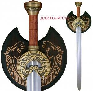 Сувенирный меч