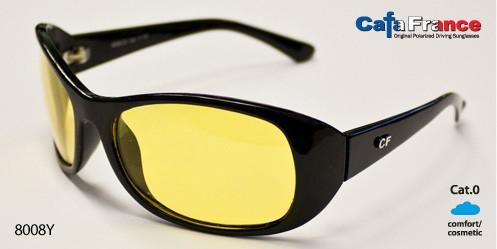 Очки с желтыми линзами для водителей подарок