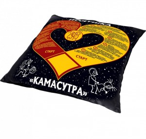 Подушка-Камасутра
