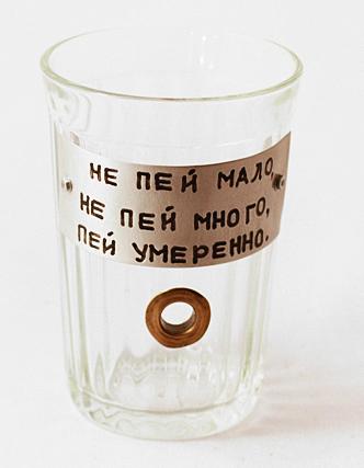 стакан не пей много
