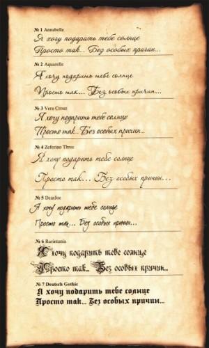 Пример написания послания