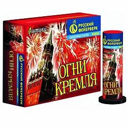 ogni kremlja