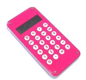 Калькулятор с лабиринтом