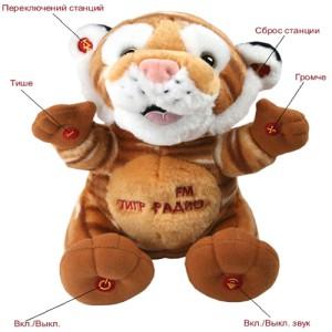FM тигр