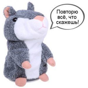 interaktivnaya_igrushka_khomyak_povtoryushka