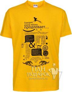 nabor_ulybka_mira (1)